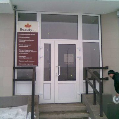 Штульповая дверь Оренбург